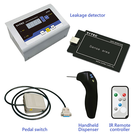 Pump Accessory - Handheld Dispenser,ADS01,IR Remote controller,Pedal switch